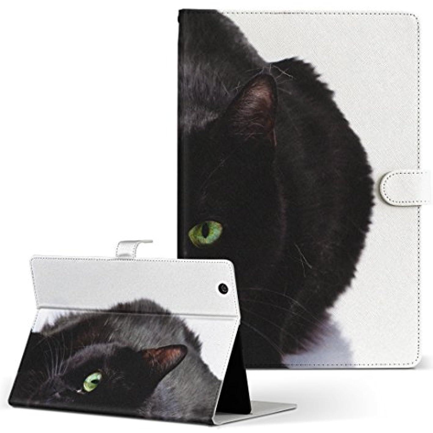 広範囲にけん引進化するFire HD 10 専用ケース カバー Fire HD 10 (第7世代?2017年リリース) ケース PUレザー 手帳型 タブレットケース タブレットカバー 005958