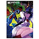 「SSSS.GRIDMAN」Art Fan Book 2018冬