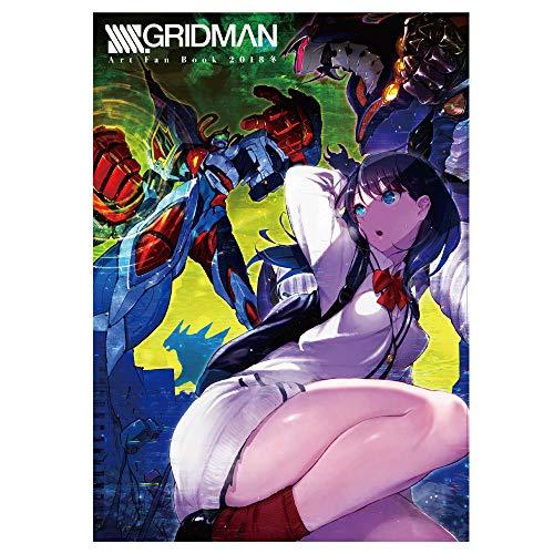 「SSSS.GRIDMAN」Art Fan Book 2018冬