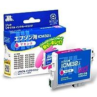 ジット JITインク ICM32対応 JIT-E32M 2個セット