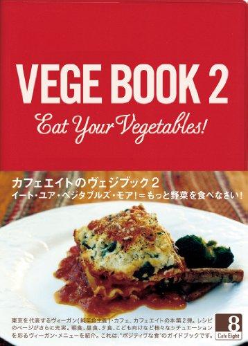 VEGE BOOK 2