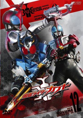 仮面ライダーカブト VOL.12  DVD