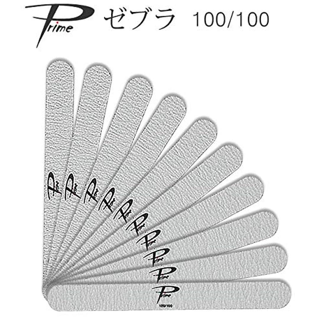 スリーブ怖がって死ぬ旋律的10本セット Prime ゼブラファイル100/100