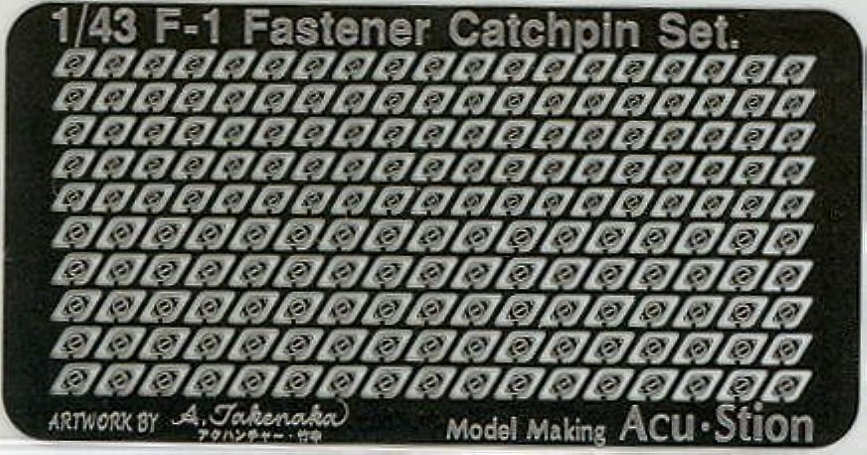 1/43 F-1 ファスナー キャッチピン セット