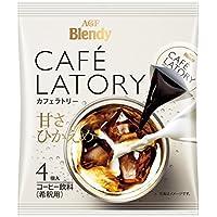 AGF ブレンディ カフェラトリー ポーションコーヒー 甘さひかえめ 4個×24袋