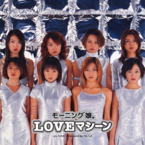 LOVEマシーン (Instrumental)