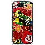 CaseMarket 【ポリカ型】 au AQUOS PHONE SL IS15SH ポリカーボネート素材 ハードケース [ 和柄 大花 ]
