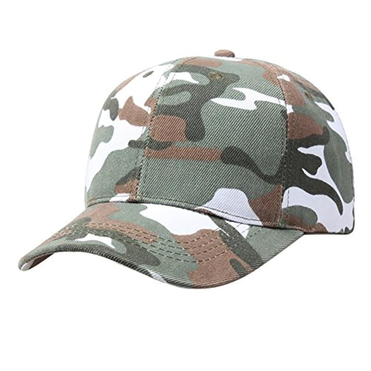 過激派からなるRacazing Cap 迷彩 野球帽 軍用 通気性のある ヒップホップ 帽子 夏 登山 緑 可調整可能 棒球帽 男女兼用 UV 帽子 軽量 屋外 カモフラージュ Unisex Cap (緑)
