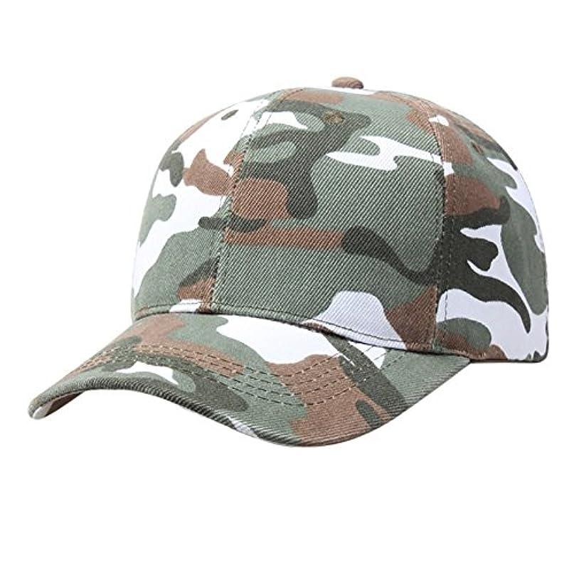 ブルーベル相関する衛星Racazing Cap 迷彩 野球帽 軍用 通気性のある ヒップホップ 帽子 夏 登山 緑 可調整可能 棒球帽 男女兼用 UV 帽子 軽量 屋外 カモフラージュ Unisex Cap (緑)