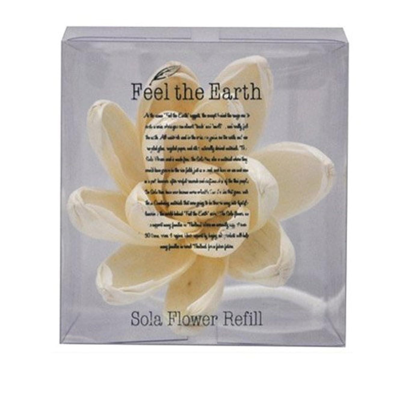バックある市長FEEL THE EARTH ソラフラワー リフィル リリーマグノリア Lily Magnolia フィール ジ アース