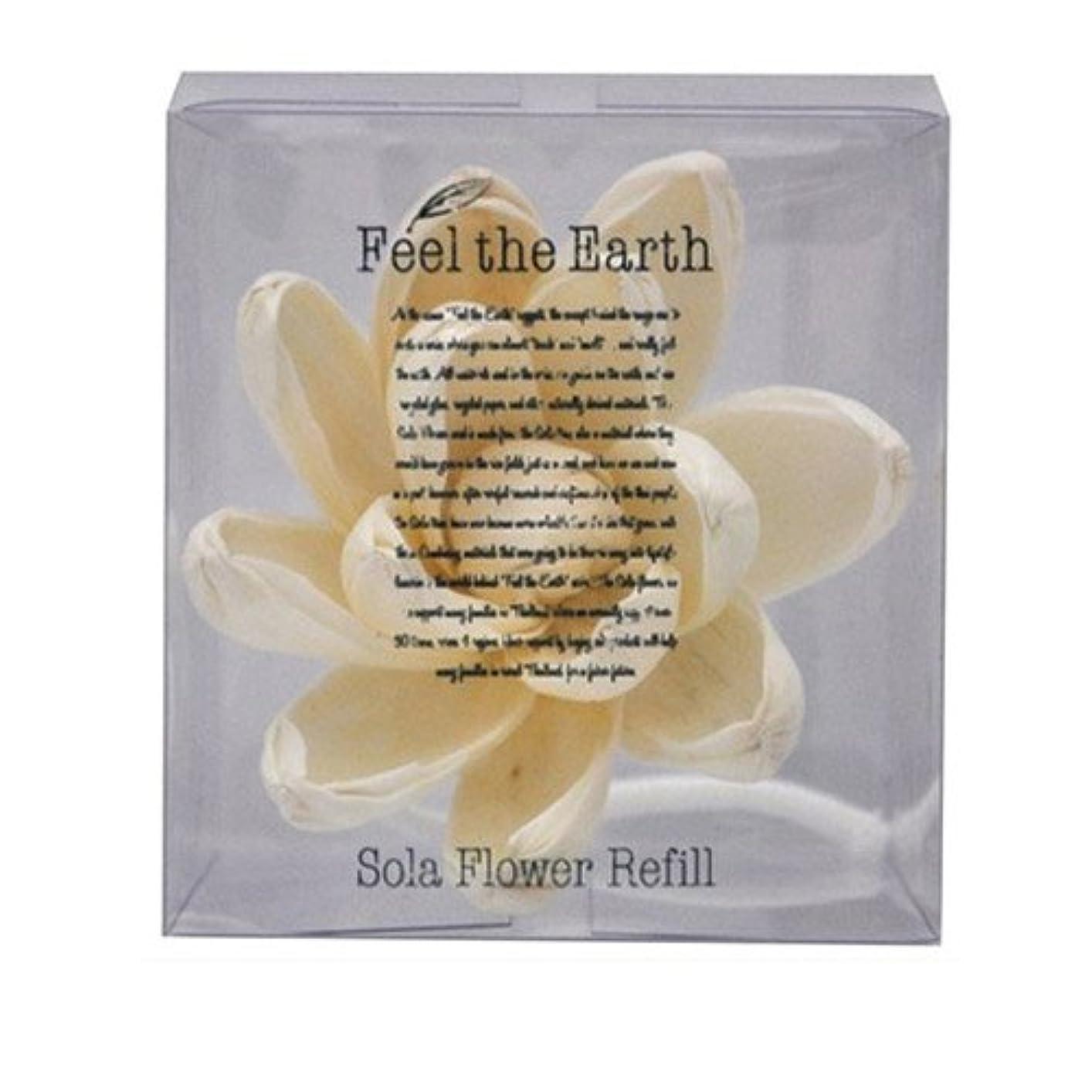 のれん縞模様の免除するFEEL THE EARTH ソラフラワー リフィル リリーマグノリア Lily Magnolia フィール ジ アース