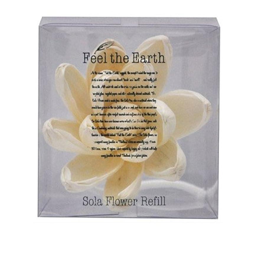 扱いやすい請求書川FEEL THE EARTH ソラフラワー リフィル リリーマグノリア Lily Magnolia フィール ジ アース