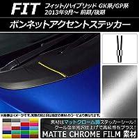 AP ボンネットアクセントステッカー マットクローム調 ホンダ フィット/ハイブリッド GK系/GP系 ガンメタリック AP-MTCR2257-GM 入数:1セット(2枚)
