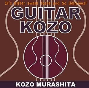 GUITAR KOZO