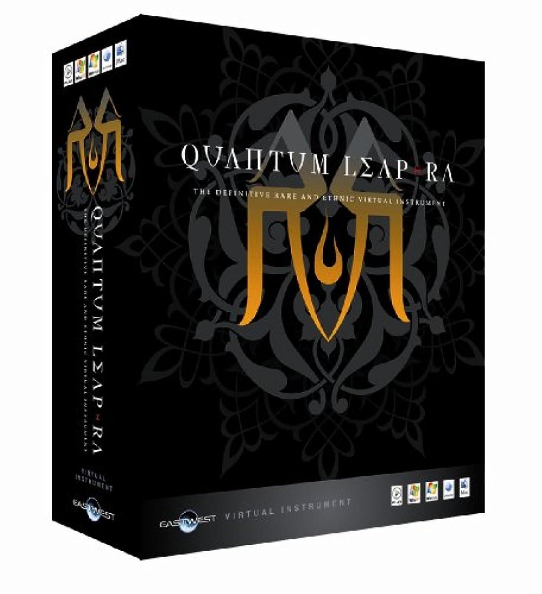 鎮静剤昆虫風が強いEastWest Quantum Leap RA エスニックサウンドコレクション ダウンロード版