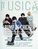 MUSICA(ムジカ) 2019年 08 月号 [雑誌] 画像