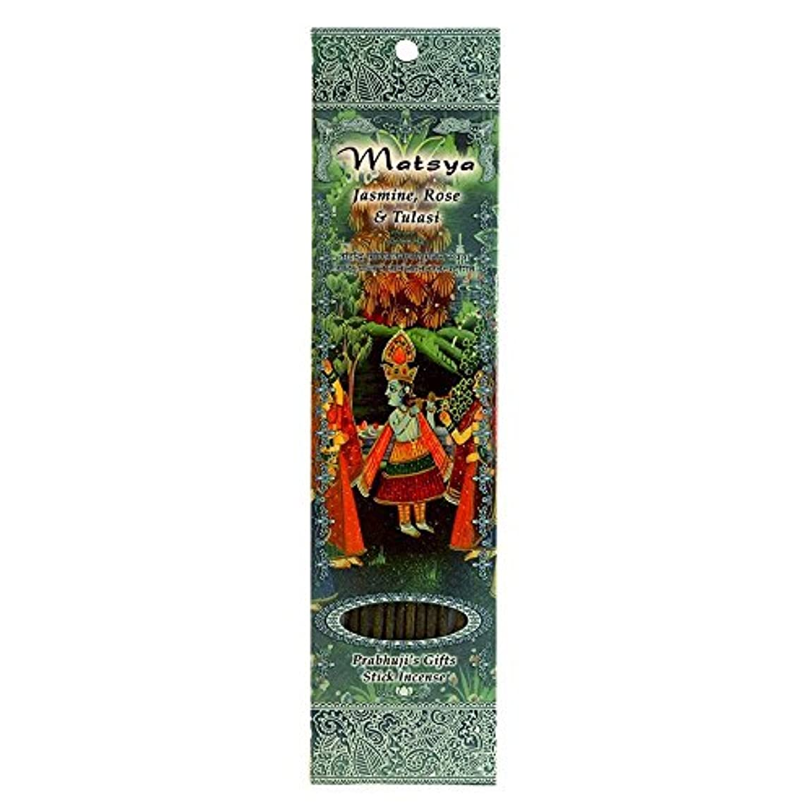 中庭統計的密度Incense Sticks Matsya – ジャスミン、ローズ、and Tulasi