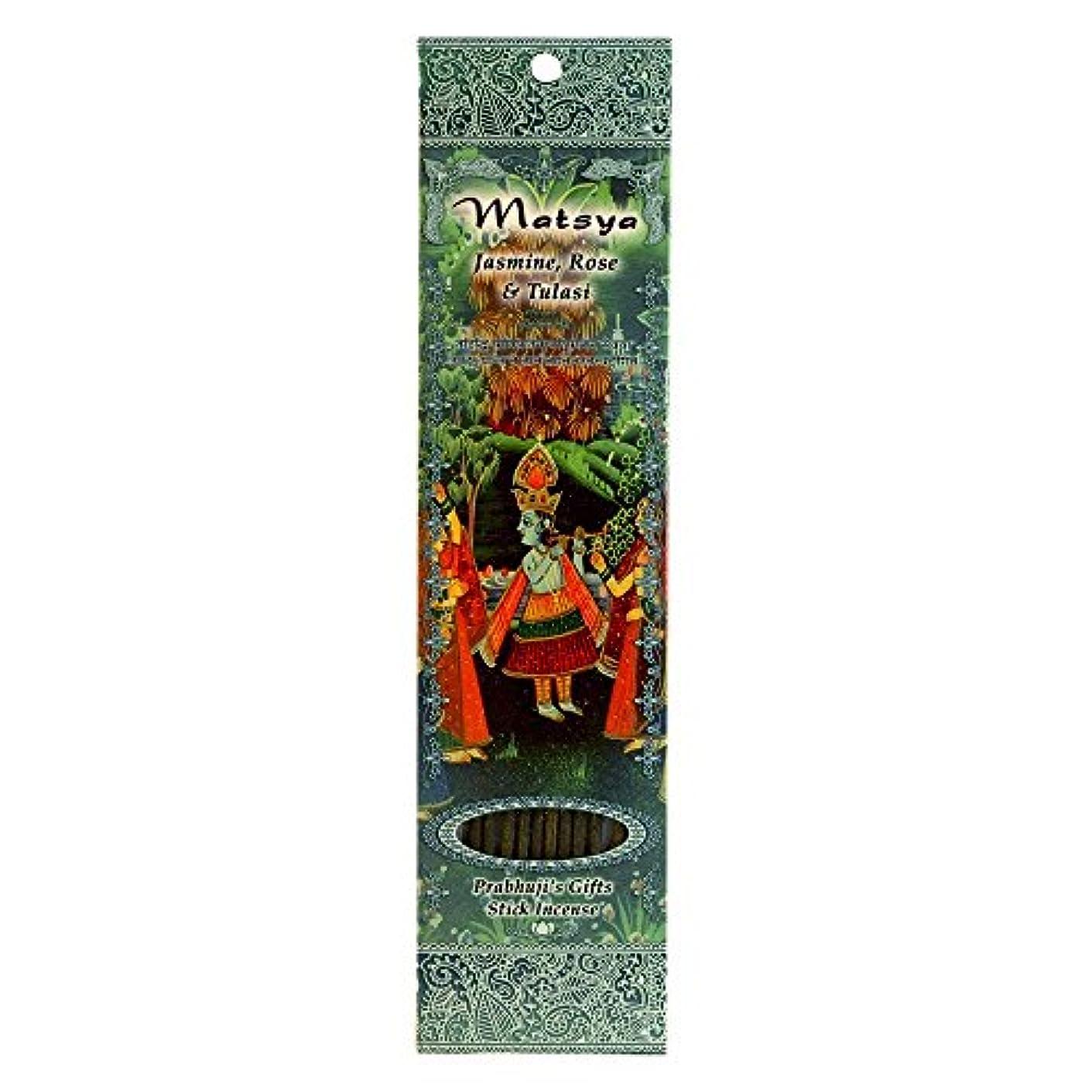 専門化する引き付ける熟達したIncense Sticks Matsya – ジャスミン、ローズ、and Tulasi