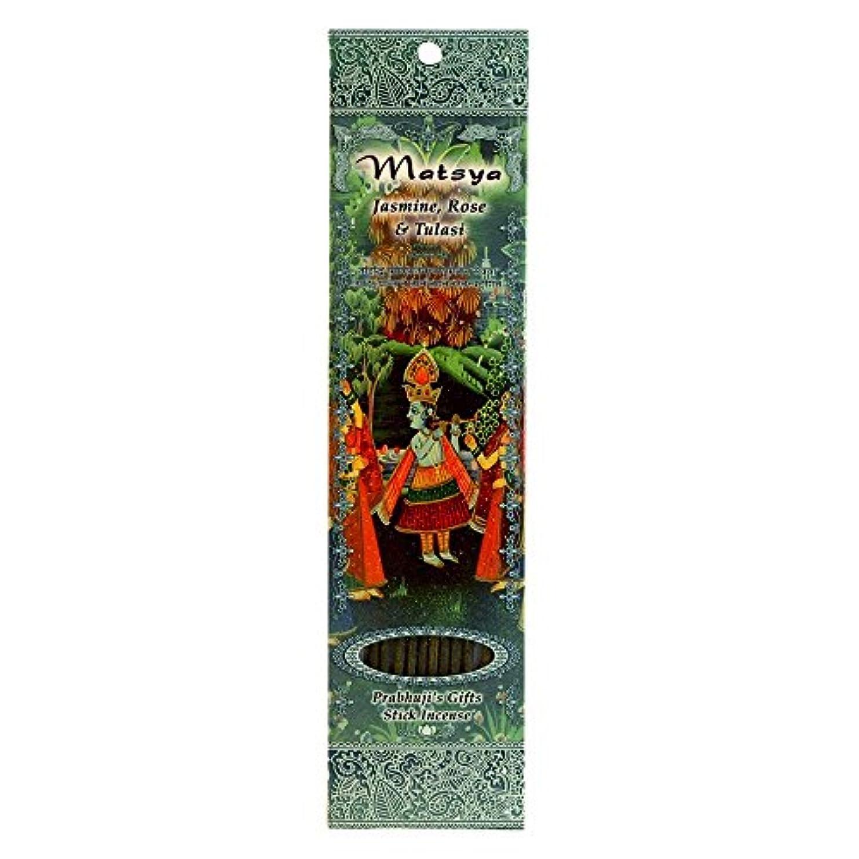 返還突き刺す高原Incense Sticks Matsya – ジャスミン、ローズ、and Tulasi