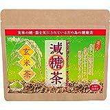 LOHAStyle 減糖茶 玄米茶 糖質制限 (粉末150g 約30杯分) [難消化性デキストリン配合] お茶
