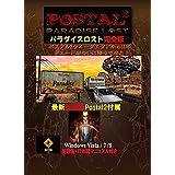 ポスタル2 パラダイスロスト完全版(英語版・日本語マニュアル付き)