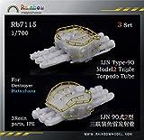 1/700日本海軍 90式2型三連装魚雷 発射管 3機 [RB7115] IJN TYPE-90 MODEL2 TRIPLE TORPEDO TUBE