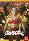 ウルトラマンA Vol.13[DVD]