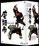 座頭市 DVD-BOX[DVD]