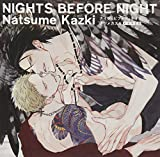 NIGHTS BEFORE NIGHT/ナツメカズキ
