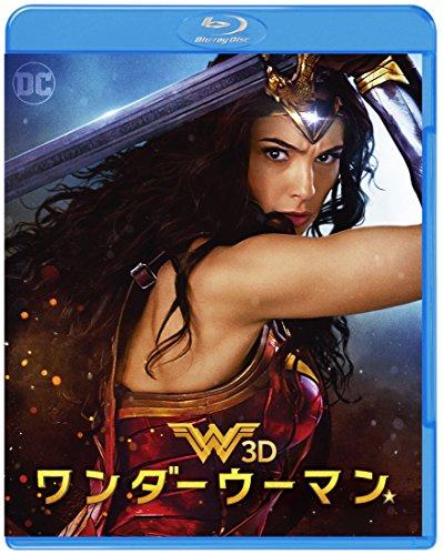 ワンダーウーマン 3D&2Dブルーレイセット(初回仕様/2枚組/ブックレット付) [Blu-ray]