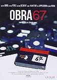 Obra 67 (Import Dvd) (2014) Antonio Dechent; ?lvaro P?rez; Jacinto Bobo; Danie... by Antonio Dechent