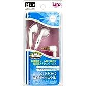 DS Lite用/DS用/PSP用イヤホン『ステレオイヤホン(ホワイト)』