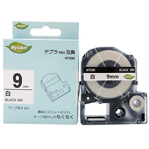 Mylabel キングジム 互換テープカートリッジ テプラPRO 9mm 3個セット NTS9K 白地黒文字 長さ8M 互換 テプラテープ