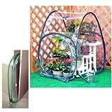 ポップアップ式簡易室温 ガーデンハウス S