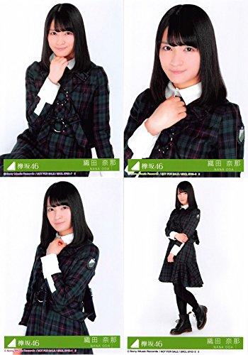 【織田奈那】 公式生写真 欅坂46 ガラスを割れ! 封入特典...