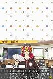 「Dear Girl ~Stories~ 響 響特訓大作戦!」の関連画像