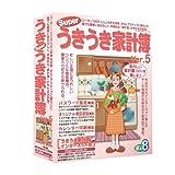 Superうきうき家計簿 Ver.5