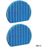 交換用加湿フィルター FZY80MF 互換品 加湿空気清浄機適用 (FZY80MF (2個入り))