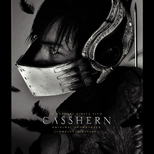 CASSHERN (ORIGINAL SOUNDTRACK / Complete Edition)