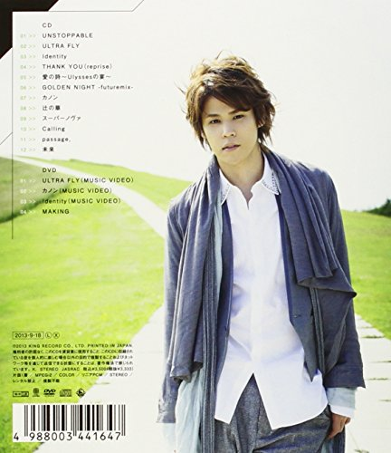 PASSAGE(初回限定盤)(DVD付) 宮野真守 キングレコード