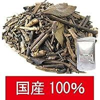 【三年番茶】 国産 100% 京都セレクトショップ謹製 *1リットルあたり「38円」なので、ペットボトルよりお買い得! 【茶葉タイプ 300g】