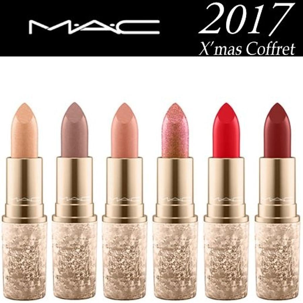 不完全な定説混合したマック リップスティック 選べる全6色 限定品 2017 クリスマス コフレ M?A?C -MAC- ウォームアイス