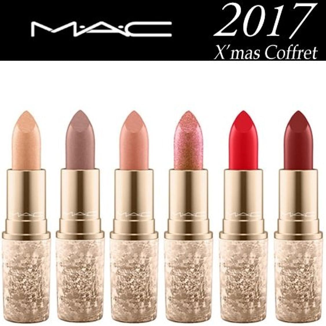 タクトコンパクト視線マック リップスティック 選べる全6色 限定品 2017 クリスマス コフレ M?A?C -MAC- ウォームアイス