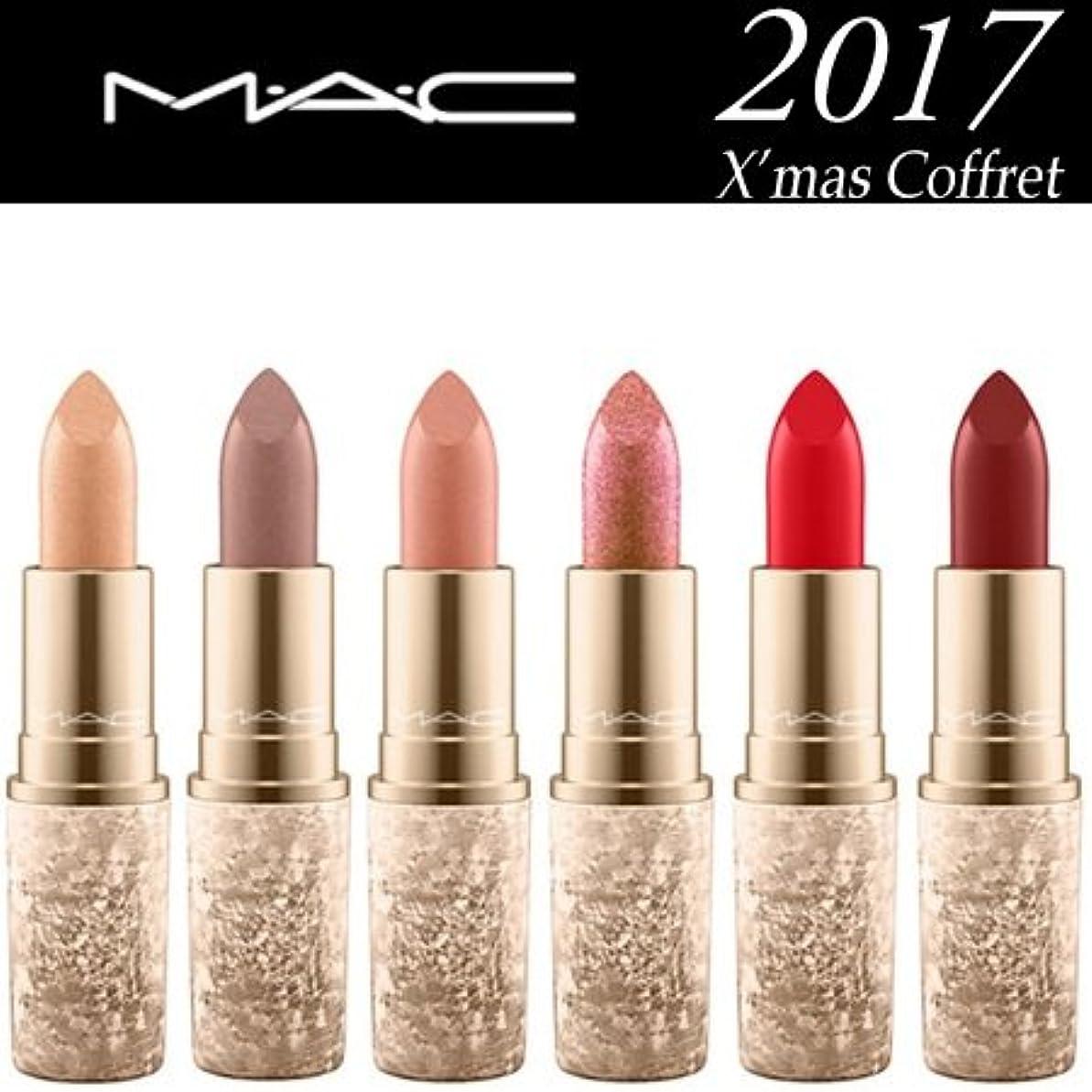 ファイナンス前述の小川マック リップスティック 選べる全6色 限定品 2017 クリスマス コフレ M?A?C -MAC- ウォームアイス