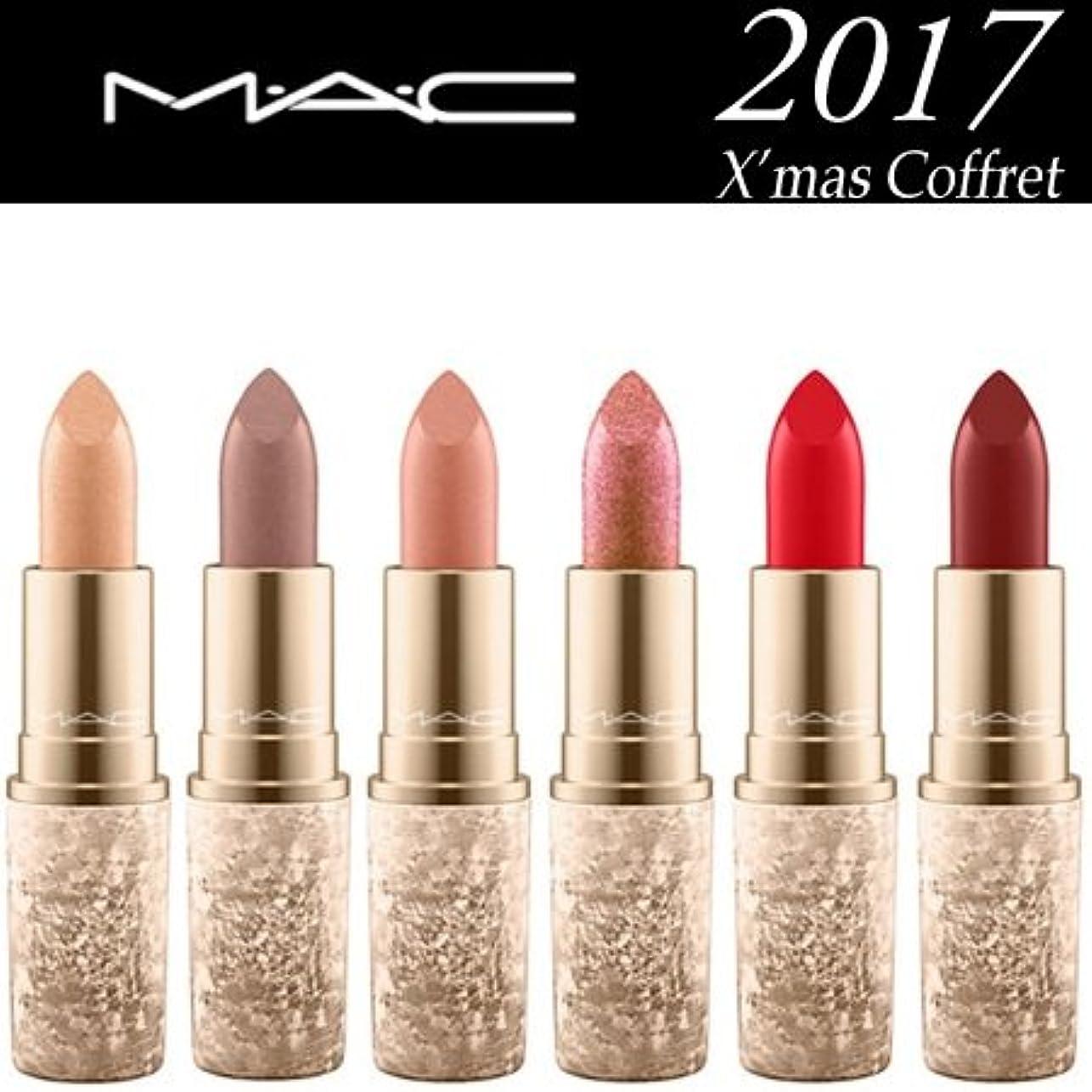 家庭サービス暗唱するマック リップスティック 選べる全6色 限定品 2017 クリスマス コフレ M?A?C -MAC- ウォームアイス