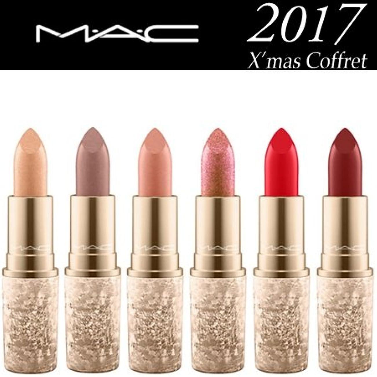 肉ドメイン小川マック リップスティック 選べる全6色 限定品 2017 クリスマス コフレ M?A?C -MAC- ウォームアイス