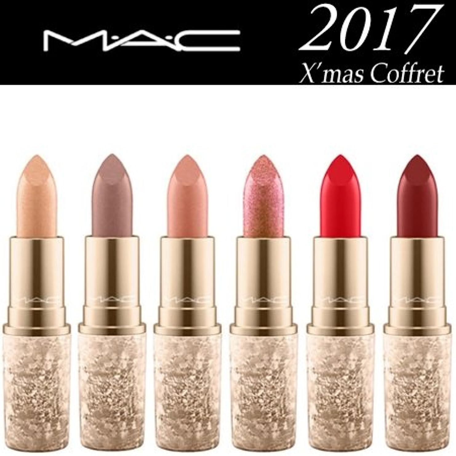 新着ケーブルカー気取らないマック リップスティック 選べる全6色 限定品 2017 クリスマス コフレ M?A?C -MAC- ウォームアイス
