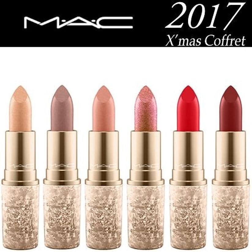 期待してスラダム満たすマック リップスティック 選べる全6色 限定品 2017 クリスマス コフレ M?A?C -MAC- ウォームアイス