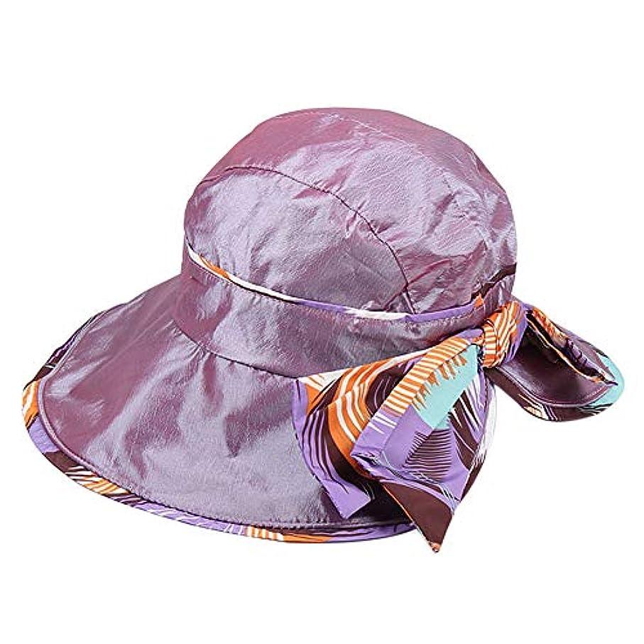発見する障害悪意のある小顔帽子 パープル女性用ビーチ帽子 吸汗通気 サイズ調節できる 旅行 自転車 農作業 紫外線対策 日焼け防止 軽量 熱中症予防 取り外す パープル色 小顔 夏に