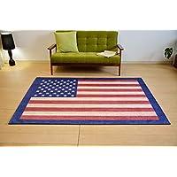 ラグ 絨毯 ビンテージ 風 アンティーク カーペット 国旗 アメリカ 星条旗 No.1 130x190cm 洗濯可能